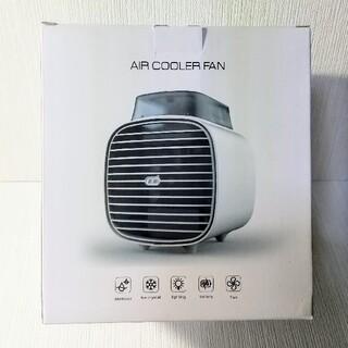 冷風扇 AIR CLEAN FAN CL-04【新品同様】