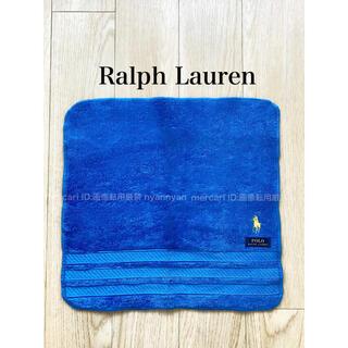 ポロラルフローレン(POLO RALPH LAUREN)の【タグ付き】ポロラルフローレン ブルー イエローポニーロゴ タオルハンカチ(タオル/バス用品)