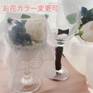 【受注生産】お花の色相談可!ウェディングドール フラワーアレンジメント(その他)