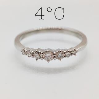 4℃ - 4℃ ヨンドシー Pt900 ダイヤ リング 神楽坂宝石