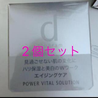 d program - dプログラム パワーバイタルソリューション 2個セット