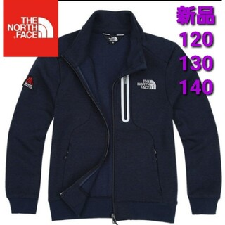 THE NORTH FACE - THE NORTH FACE ノースフェイス キッズ アウター ブルゾン 120