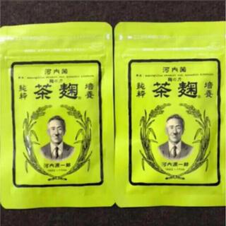 茶麹 30粒 2袋(ダイエット食品)