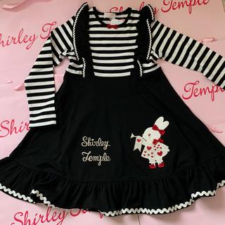 Shirley Temple - シャーリーテンプル🎀うさぎ🐰ワンピース  120