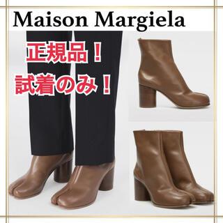 Maison Martin Margiela - 試着のみ!Maison Margiela tabiブーツ 足袋ブーツ タビブーツ