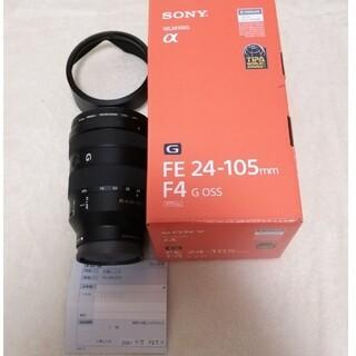 SONY - SONY FE 24-105 F4 保証書フィルター付き