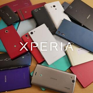 エクスペリア(Xperia)のXperia 20機種詰め合わせ(ジャンク含む)(スマートフォン本体)