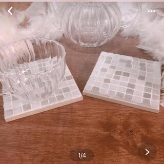 キラキラモザイクタイルのコースター 2枚セット(キッチン小物)