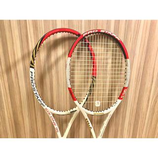 wilson - Wilsonラケット2本 ☆ Dunlopのテニスバックもおまけ ☆
