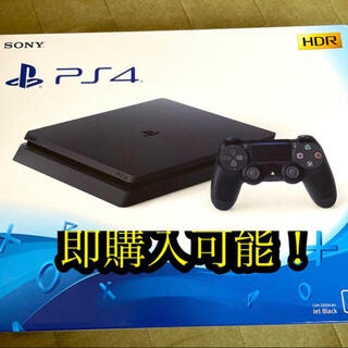 PlayStation4 - 【新品】PlayStation4 500GB 本体 CUH-2200AB01