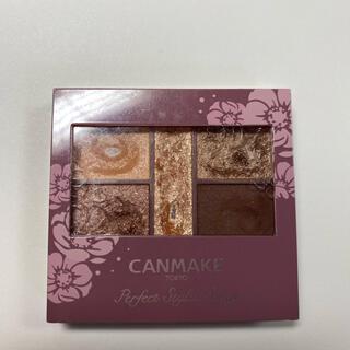 CANMAKE - キャンメイクアイシャドウパーフェクトスタイリストアイズ 23