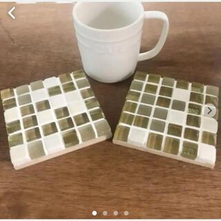 珍 キラキラタイルのタイルコースター 2枚セット(キッチン小物)