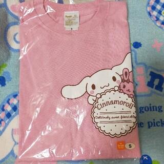 サンリオ(サンリオ)のシナモロール さゆうさTシャツ Sサイズ ハロープロジェクト (Tシャツ(半袖/袖なし))