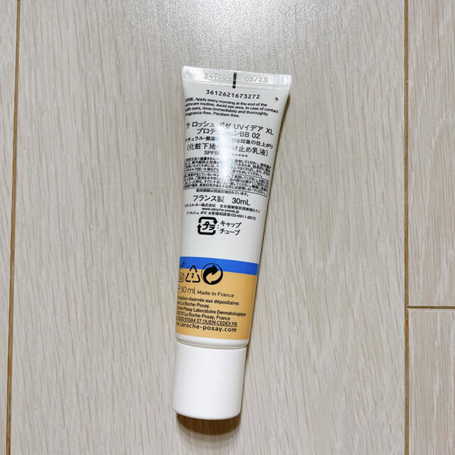 LA ROCHE-POSAY(ラロッシュポゼ)のラロッシュポゼプロテクションBB コスメ/美容のベースメイク/化粧品(BBクリーム)の商品写真