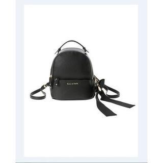 Maison de FLEUR - 新品メゾンドフルールリュック ブラックリボンMリュック ブラックMサイズ
