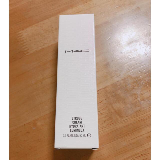 MAC(マック)のMAC マック ストロボクリーム ピンクライト 50ml PINK コスメ/美容のベースメイク/化粧品(化粧下地)の商品写真