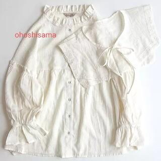 SM2 - サマンサモスモス SM2 新品 セーラー衿取り外しブラウス