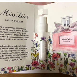 Dior - ミスディオール 香水