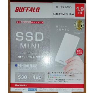 Buffalo - 新品未使用 SSD-PGM1.9U3-W SSD 1.9TB 小型 軽量