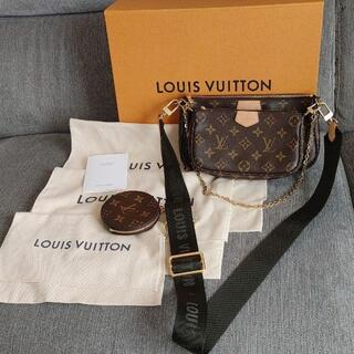 LOUIS VUITTON - Louis Vuitton ミュルティポシェットアクセソワール