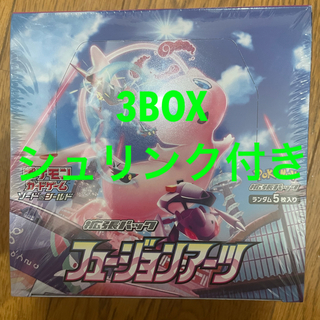 フュージョンアーツ 3BOX シュリンク付き(Box/デッキ/パック)
