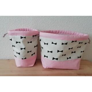 【22✻リボンxピンク】2点セット コップ袋 お弁当袋 ハンドメイド 巾着袋(外出用品)