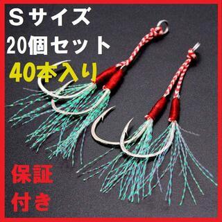 ダブルアシストフック S60本セットメタルジグ 釣具 ジギング25