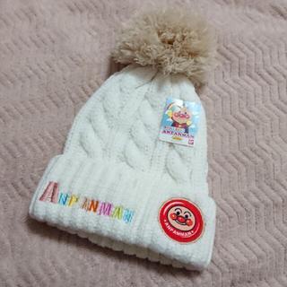 アンパンマン - アンパンマン 毛糸帽子