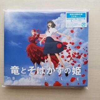 「竜とそばかすの姫」オリジナル・サウンドトラック?