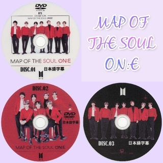 BTS💜 MAP OF THE SOUL ON:E  3枚組