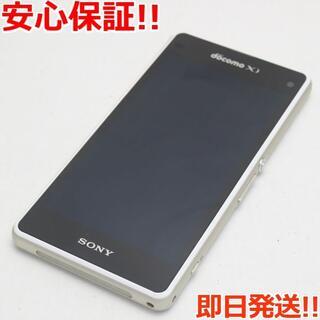 エクスペリア(Xperia)の超美品 SO-04F Xperia A2 ホワイト 白ロム(スマートフォン本体)