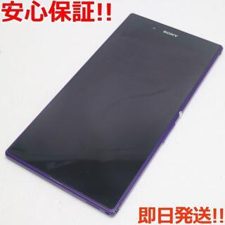 エクスペリア(Xperia)の美品 au SOL24 Xperia Z Ultra パープル (スマートフォン本体)