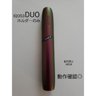 アイコス(IQOS)のIQOS3 DUOホルダーのみ 中古品 (タバコグッズ)