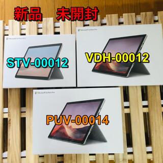 Microsoft - Surface PUV-00014 VDH-00012 PUV-00014