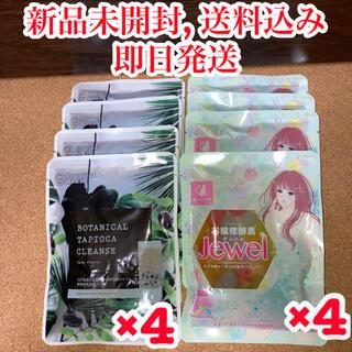 【新品未開封】タピオカクレンズ カフェ 4袋 + お嬢様酵素ジュエル ×4袋