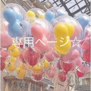 ヌメロヴェントゥーノ(N°21)の新品 N°21 ヌメロヴェントゥーノ  キッズダウン 120(ジャケット/上着)