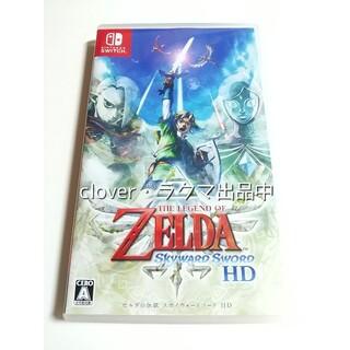 Nintendo Switch - Switchゼルダの伝説スカイウォードソードHD