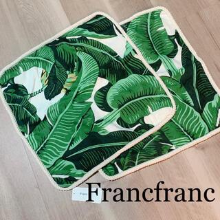 Francfranc - Francfranc  クッションカバー 新品タグ付き
