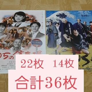 命の停車場 HOKUSAI(印刷物)