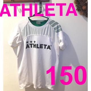 ATHLETA - ATHLETA アスレタトレーニングウエア Tシャツ キッズ 150