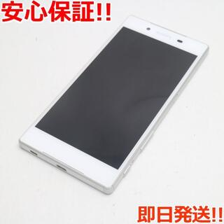 エクスペリア(Xperia)の超美品 SO-01H Xperia Z5 ホワイト (スマートフォン本体)