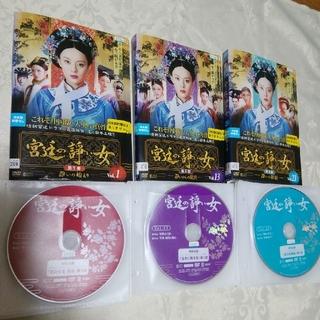 レンタル落ち 宮廷の諍い女 DVD37枚 全話 スン・リー
