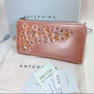 アンテプリマ(ANTEPRIMA)のアンテプリマ ANTEPRIMA マッツエット お花 長財布(財布)