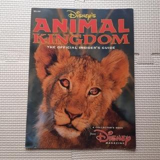 ディズニー(Disney)のアニマル・キングダム フロリダ ディズニーワールド購入 折れ部分あり(趣味/スポーツ)