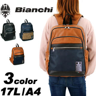 Bianchi - Bianchi ビアンキ リュック PC収納 TBPI 24 キャメル