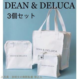 DEAN & DELUCA - ⭐️新品⭐️【DEAN & DELUCA】保冷バッグ 3サイズ☆セット☆付録❗️