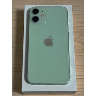 iPhone - 【即日発送】iPhone12 mini 128GB SIMフリー版
