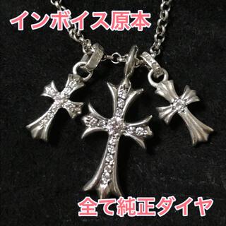 Chrome Hearts - クロムハーツ タイニークロス純正ダイヤ ベビーファットダイヤ チェーン セット