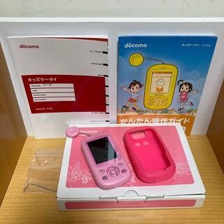 エヌティティドコモ(NTTdocomo)のdocomoキッズ携帯(携帯電話本体)