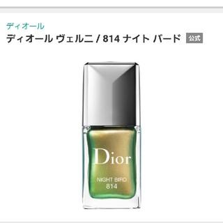 Dior - Dior ネイル 814 ナイトバード